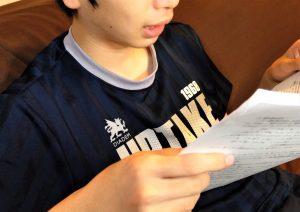 クイズを読む少年