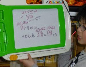 漢字を書く男の子