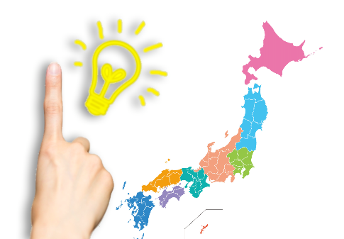 カラフル日本地図と指