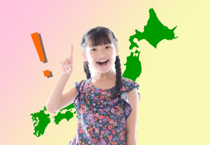 日本地図と女の子