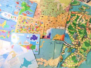 いろんな地図おもちゃ